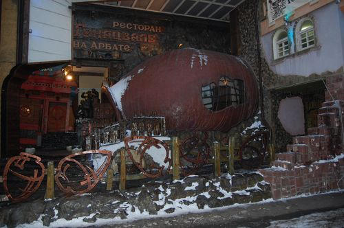 Old arbat and others 068